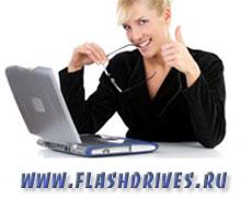 Купить флешку или купить внешний жесткий диск - стало еще проще!